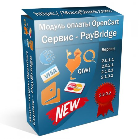 ������ ������ - PayBridge ��� OpenCart � ������ MaxyStore, ocStore