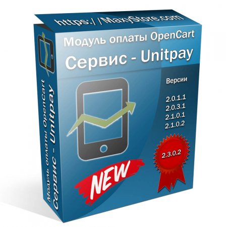 ������ ������ UnitPay ��� OpenCart v.2.x, MaxyStore v.2.0.x