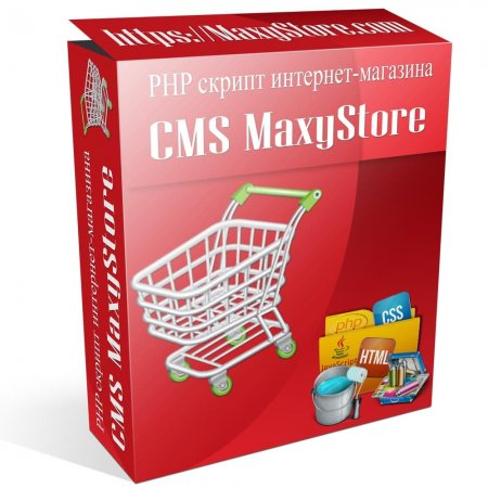 Релиз MaxyStore 3.0.2.0